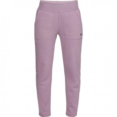b7059269f Under Armour dámske dlhé športové nohavice, ružová farba