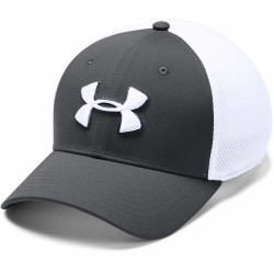 Šiltovka Under Armour Classic Mesh